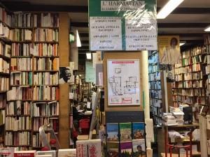 l-interieur-de-la-librairie-l-harmattan-rue_e (600x450)