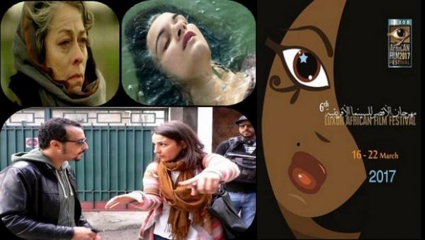 Festival du cinéma africain de Louxor : du 16 au 22 mars 2017