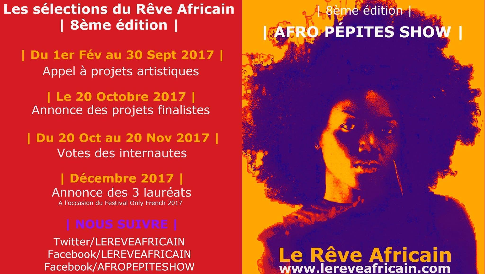AFRO PÉPITES SHOW : les lauréats seront au Festival Only French, le 3 décembre !